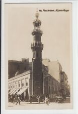 AK Alexandria, Egypt, Attarine Mosque, Foto-AK 1935