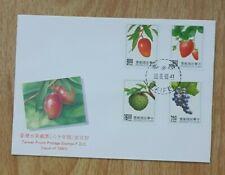 Taiwan RO China ,1991 Fruit , Complete 4V ,strawberry, Grapes, Mango, Sugar FDC