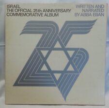 ISRAEL  - vintage vinyl LP - The Official 25th Anniversary Commemorative Album