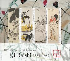Ghana 2014 MNH Qi Baishi 150th Birth Anniv 4v M/S Birds Loquats Art Stamps