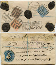 INDIA QV MAIL AGENT PESHAWAR RAILWAY RMS 3 Colour Stationery REGISTERED + SEALS