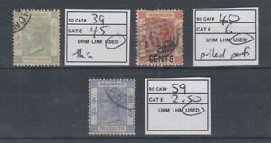 HONG KONG 1891-1900 QV (x3) DIFFERENT USED (ID:809/D49980)