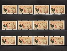 China Macau 2017 New Year of Rooster Cock Zodiac ATM Label set 12 stamp 雞年 MNH