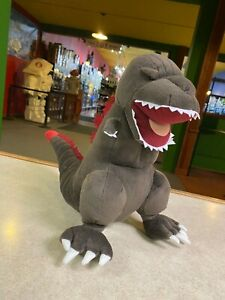 SEGA Godzilla Shin 2016 Mega Jumbo Stuffed Toys Plush 36x48cm TOHO New With TAG
