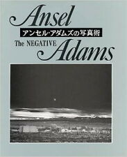 "Ansel Adams Book "" Photo Technique NEGATIVE "" 1994 Japan  good Super rare"
