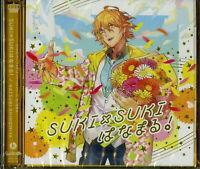 UTA NO PRINCE SAMA-SOLO BEST ALBUM SHINOMIYA NATSUKI SUKI SUKI...-JAPAN CD G88