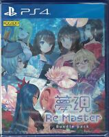 Yumeutsutsu Re:Mastered Bundle Pack - Sony PlayStation 4 [PS4 Adventure] NEW​