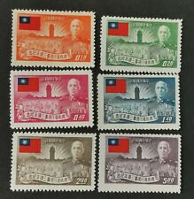 More details for china taiwan 1953 re-election set of 6, mnh/um. $5 with tiny toned spots.