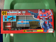 Transformers 15th Anniversary G1 01 Convoy Optimus Prime Takara 2000 MISB USA