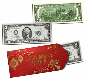 $2 Year of the Monkey BEP Unc. Currency Rare STAR Note (Contains 8 in Serial #)