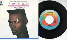 GRACE JONES disco 45  MADE in JAPAN The apple stretching 1982 STAMPA GIAPPONESE