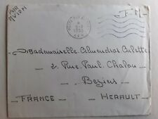 France Military Post Cover - 1959