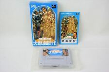 Super Famicom SUPER DAIKOKAI JIDAI Dai Kokai Koukai Nintendo Japan Boxed sf
