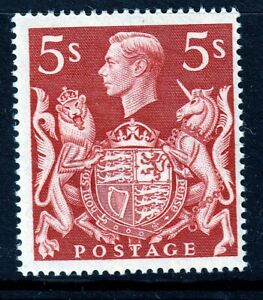SG477 5/- Red UNMOUNTED MINT(506)