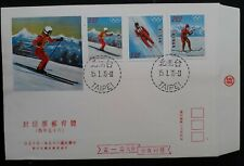 1977 Taiwan Winter Sports FDC ties 3 stamps cancelled  Taipei