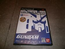 JEU PLAYSTATION PS2 JAP: MOBILE SUIT GUNDAM Ver. 1.5 GUNDAM THE BEST -NEW SEALED