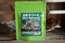 BENIBACHI DRY SPINACH Shrimp food Crystal Red Cherry