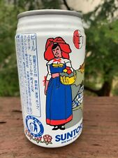 New listing Suntory Draft Beer Can-Japan-Bottom Opened-Woman With A Basket-Very Colorful