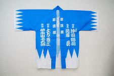Japanese Kimono  Man's  Happi coat, festival SHINSENGUMI   8819S11
