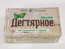 Birch tar soap bar 140 g
