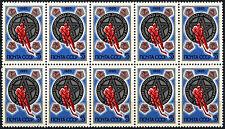 Russia 1985 SG#5521 Winter Spartakiad Ice Hockey MNH Block Of 10 #D47780