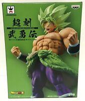 Dragon Ball Super Saiyan Broly Fullpower Figure Authentic Banpresto Japan rare