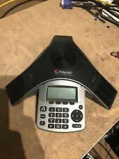 Polycom IP 5000 VoIP Conference phone with Power - 12 Month Warranty - Inc VAT