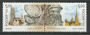 Russia 2003 Churches bells, joint Belgium 2 MNH stamps