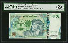 2011 Tunisia Banque Centrale 50 Dinars, P-94a, PMG 69 EPQ Superb Gem UNC