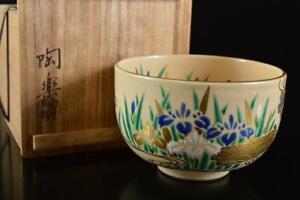 #9668: Japanese Kiyomizu-ware Flower Muffle painting TEA BOWL w/signed box
