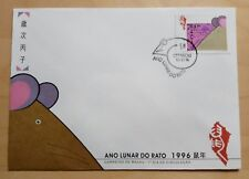 Macau 1996 Zodiac Series Lunar New Year Rat 1v Stamp FDC 澳门生肖鼠年邮票首日封