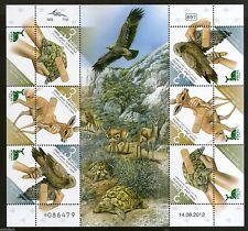 Israel wildlife conservation sheetlet of six stamps MNH