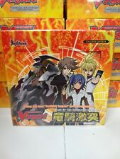 Cardfight Vanguard Clash of the Knights and Dragons English Booster Box VGE-BT09