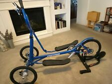 Street Strider (StreetStrider) Elliptical Tricycle (bicycle) Exercise Trainer