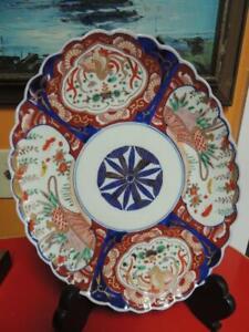 "Japanese Arita/ Imari 12"" Platter Phoenix Pomegranate blue red gold Vintage Antq"