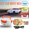 🔥 12V US Car Plug Portable Electric Heated Heating Lunch Box Bento Food Warmer
