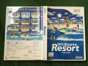 Wii Sports Resort NTSC-J CHINESE 繁體中文 2009 TESTED WORLD FREE POST
