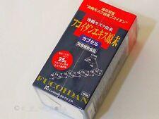 Fucoidan Extract Bulk Powder Capsules 150pills 25000mg Okinawa Mozuku Seaweed