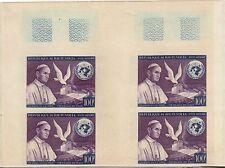 Burkina Fasa Scott C33 - Pope Paul VI. MNH OG. Imperf Sheets Of 4.  #02 BURKC33