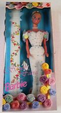 Savoir Faire Barbie Doll (Seamless Collection) (Philippines Exclusive) (NEW)