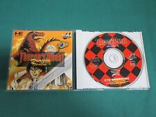 PC Engine SUPER CD-ROM -- DUNGEON MASTER -- JAPAN. GAME Clean & Work. 12909
