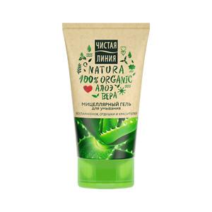 Aloe Vera Organic Micellar Facial Gel Wash 120ml