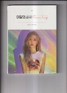 MONTHLY GIRL LOONA - Kim Lip CD+Photobook+Photocard SEALED