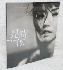Stefanie Sun YanZi It's Time 2016 Taiwan CD -Reissue Version-