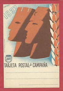ESPAÑA 1937 GUERRA CIVIL TARJETA POSTAL DE CAMPAÑA NUEVA SIN CIRCULAR
