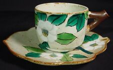 Kutani Bizan Kiln Coffee Cup & Saucer Set Contemporary Elegance