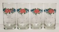 "10 oz. Glassware Tumbler Symphony Corelle by Corning 5 1/2"" Tall - Lot of 4"