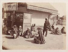 Egypte Instantané Snapshot 8 Photos Amateur Allemagne Vintage Citrate ca 1910