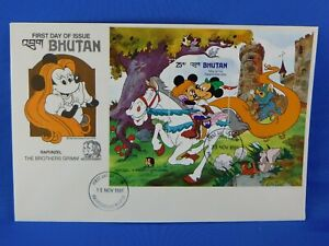 BHUTAN FDC 1985  RAPUNZEL BROTHERS GRIMM MICKEY MOUSE   [G14/30]