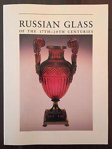 Russian glass of the 17th-20th centuries - Nina Asharina